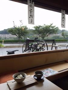 LOKO茶丈藤村