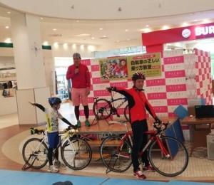 LOKO自転車教室