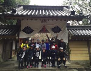 LOKO永源寺